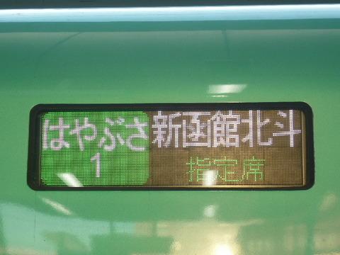 P2030745.JPG