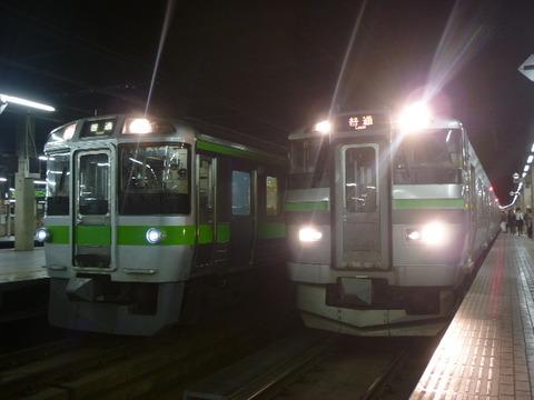 P2030837.JPG