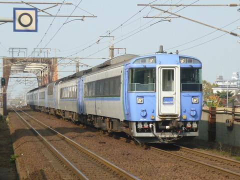 P2030899.JPG